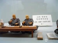 Cheongju Early Printing Museum