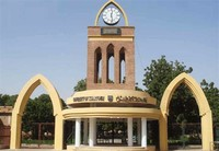 University of ​Khartoum​