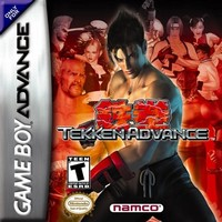 Tekken ​Advance​