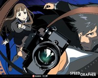 Saiga's Camera, Speed Grapher