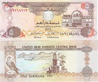 United Arab ​Emirates Dirham​