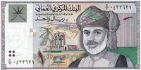 Omani Rial (0.38 OMR to 1 USD)