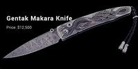 Gentak Makara Knife – Price: $12,500