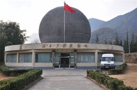 China Xichang Satellite Launch Center