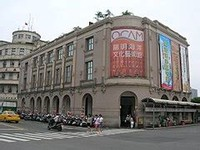 YM Oceanic Culture and Art Museum