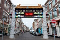 Chinatown, The Hague