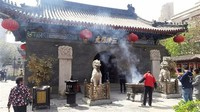 Palace of Queen of Heaven in Tianjin