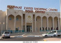 Madinat Zayed