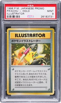1998 Pikachu Illustrator