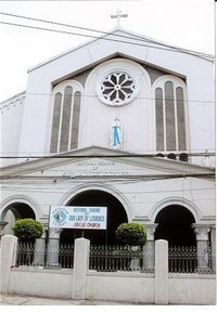 National Shrine of Our Lady of Lourdes
