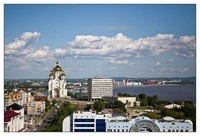 Khabarovsk Regional Museum. 412 Reviews