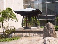 Japanese Bell of Peace & Friendship