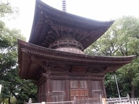 Chiryu Shrine