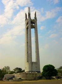 Quezon Memorial Shrine