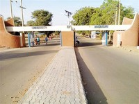 University of ​Maiduguri​