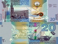 Kuwaiti Dinar (0.39 KWD to 1 USD)