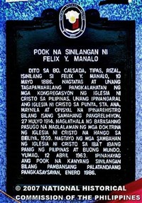 Felix Y. Manalo National Historical Landmark