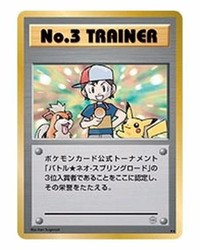 #2 Numbers 1, 2, 3 Trainer Cards