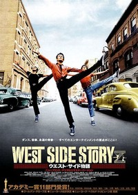 West Side ​Story​