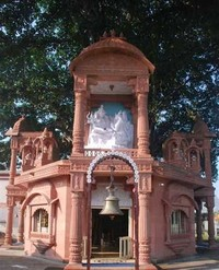Trivatinath Mandir