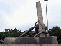 Monument to the Three Races