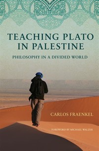Teaching ​Plato in Palestine
