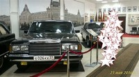 Museum of the Soviet Automobile Industry