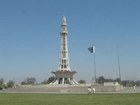 The Minar e Pakistan