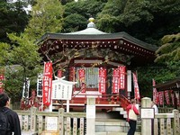 Irimi Shrine
