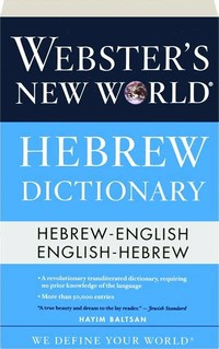 Webster's ​New World Dictionary​