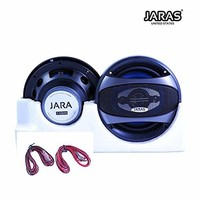 Jaras JJ-2646 car Speakers