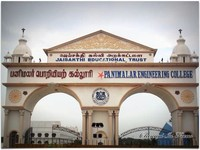 Panimalar ​Engineering College​