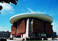 Zhengzhou Science & Technology Museum