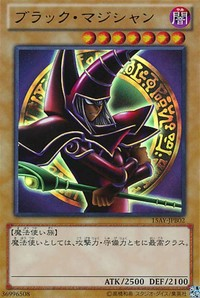 Chinese Dark Magician – $1,050