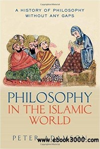Philosophy in ​the Islamic World