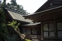 Kaiseizan Daijingu Shrine