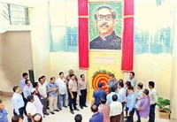 Mural of Father of the Nation Bangobandhu Sheikh Mujibur Rahman