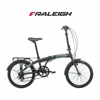 Raleigh Stowaway 7 2017 Folding Bike