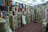 Carpet Souk