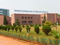 Regional Museum of Natural History, Bhopal