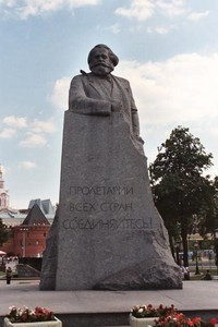 A Monument to Karl Marx