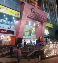 City Mall. 41 Reviews. #2 of 18 Things to do in Gorakhpur