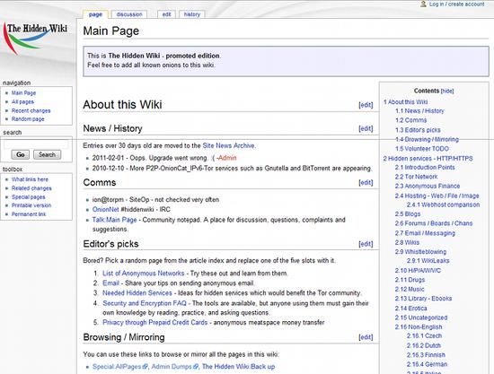 tor browser the hidden wiki hydraruzxpnew4af