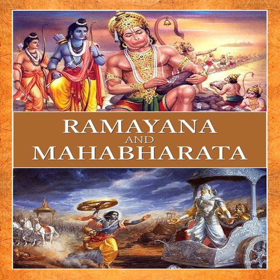Поэма махабхарата картинки