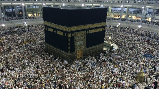 Islamic State Militants Eye Mecca, Medina