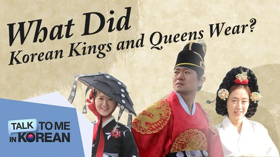 Royal Hanbok - What Korean Kings and Queens Used to Wear ...