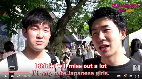 What do Japanese men think about dating foreign women ...