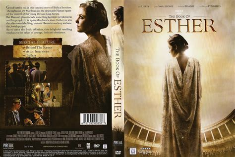 The Book of Esther DVD Cover (2013) R1
